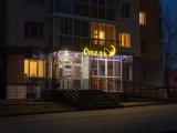 Луна, мини-отель